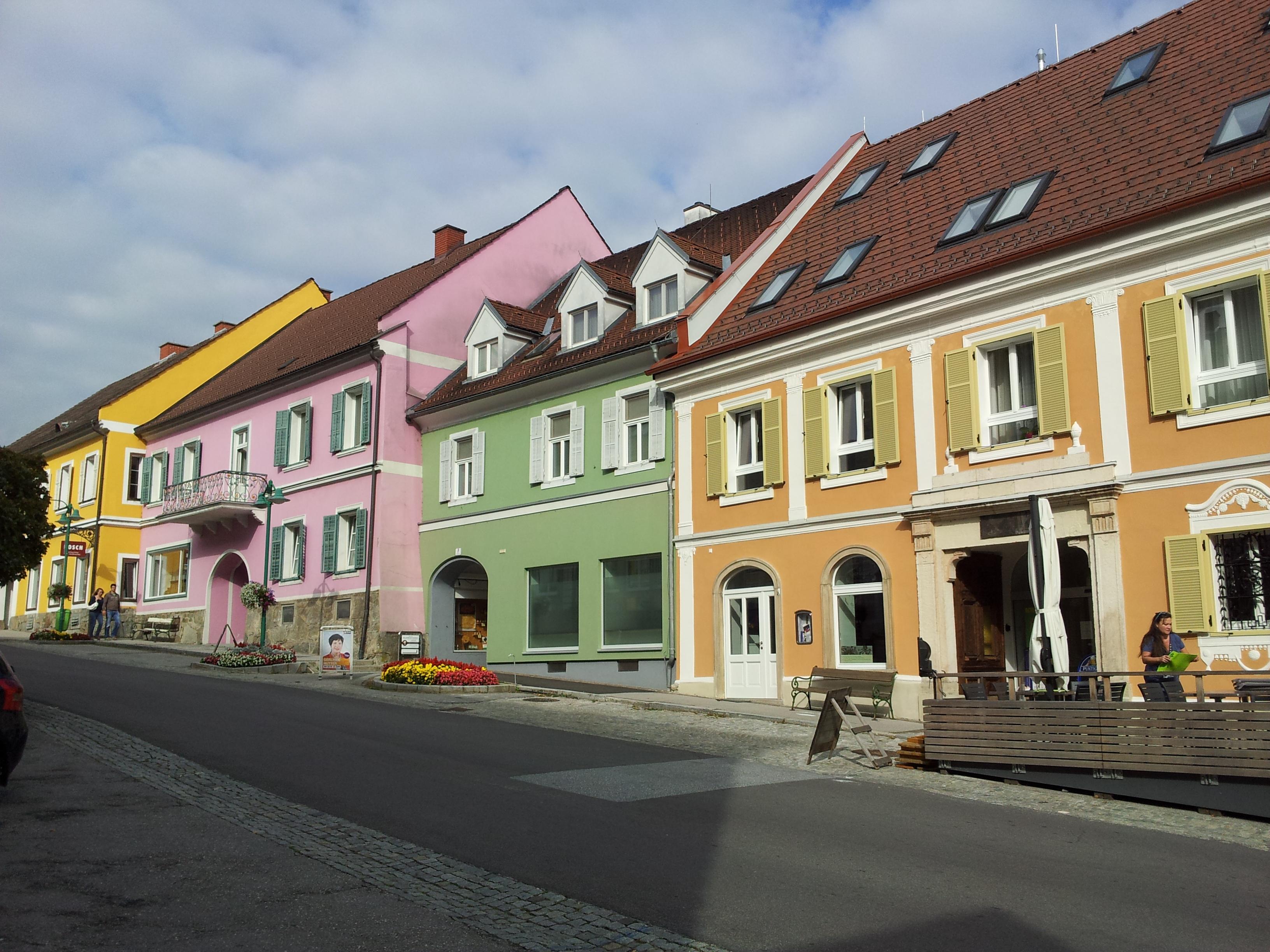Инвестировать в австрию взять кредит пермь онлайн